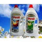 Gels for washing Gallus, Ariel, Persil, Power Wash European