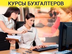 Курсы для начинающих бухгалтеров +1С (BAS) в Харькове